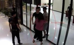杭州女硕士遭辞退后带社会人员闯公司打伤前同事,被拘十五天