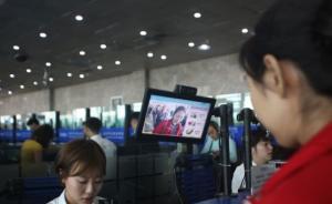"""哈尔滨机场安检进入""""刷脸""""时代,北京、深圳等机场也已试用"""