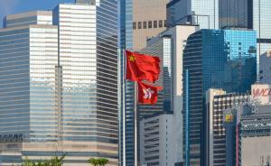 美发布涉港文件,外交部:坚决反对美国对香港事务说三道四