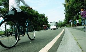 """北京拟建首条自行车""""高速路"""",以解决6.3公里堵车1小时"""