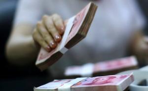 上海金融办:已对36家银行小微企业贷款损失补偿8598万