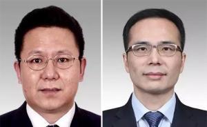 上海市市管干部提任前公示:盖博华拟任市政府办公厅副主任