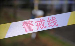 云南会泽县境内发生一起交通事故,造成7人死亡2人受伤