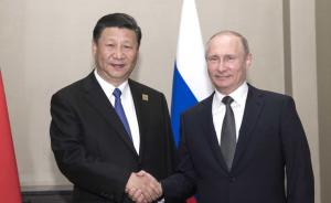 习近平会见俄罗斯总统普京:全面深化上海合作组织各领域合作