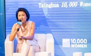 SOHO中国CEO张欣:我和潘石屹能快速达成共同的决定