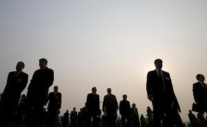 国务院发布人事任免:侍俊任公安部副部长,陈智敏不再担任