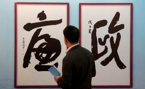湖北省地税局党组成员、副局长罗涛涉嫌违纪,接受组织审查