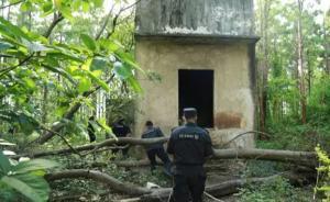 广东中山女子被绑到无人小岛勒索100万,警方18小时解救