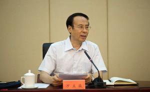 万立骏当选为中国侨联主席,林军不再担任