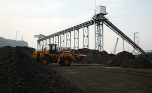 河南:今年将压减煤炭产能2014万吨,6月底前取缔地条钢