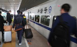 苏南沿江高铁时速350公里,张家港至太仓不与沪通铁路共线