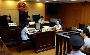 昆明南亚东南亚司法研究中心成立,将探索司法协助机制
