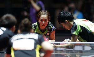国际奥委会:东京奥运会新增16小项,乒乓球混双入选