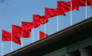 宁夏回族自治区出席党的十九大代表名单产生,共30人