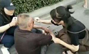 河南新乡老人摔倒受伤,路过女学生回家拿药为老人擦拭止血