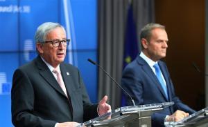 """欧盟""""趁火打劫"""":筹备脱欧谈判已久,下一步将由英国迈出"""