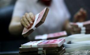 上海发布全国首个网贷电子合同存证业务指引(含逐条解读)