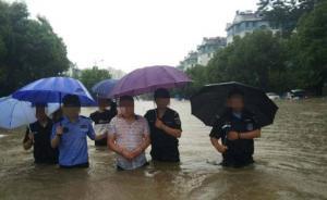 南京警方回应带犯罪嫌疑人涉水辨认现场:要在拘传期限内查实