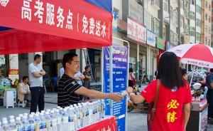 """河南项城回应""""城管队员在高考送水点不文明执法视频"""":开除"""