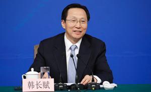 农业部长谈百县试点农村集体产权制度改革:别一套方案打天下