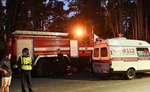 莫斯科市郊发生恶性枪击事件,造成4人死亡4名警察受伤