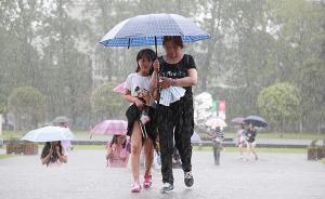 迎战南方强降雨,中国气象局启动四级应急响应多地加强预警