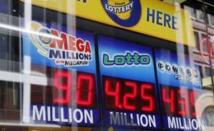 """美国""""强力球""""彩票开出4.48亿美元大奖,加州幸运儿独得"""