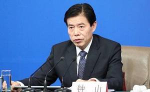 商务部部长钟山谈党务工作:把抓好党建作为最大政绩