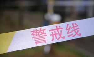 湖南新邵县发生聚众斗殴致1人死亡,三名主要嫌疑人已到案