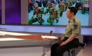 黑龙江省军区原参谋长邱月潮已改任省军区副司令员