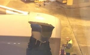 东航悉尼飞上海航班起飞后左发动机破损:及时返航,人机安全
