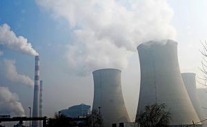 煤电矛盾在于市场煤计划电,去产能须与体制改革协同推进