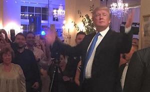 """""""婚礼傲客""""特朗普来了:闯入名下产业陌生人婚礼,大赞新娘"""