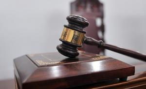 陕西一村官挪用公款助有吸毒前科村民创业,二人被判有罪免罚