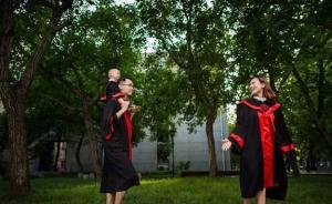 人大本科生带娃拍毕业照成网红,边育儿边创业