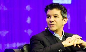 """性丑闻发酵:Uber创始人卡兰尼克可能以""""休假""""方式引退"""