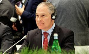 G7国家环境部长会分歧中开幕,美环保局长首日讨论中途退场