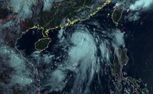 """国家海洋预报台:""""苗柏""""最大可能登陆地点是香港"""
