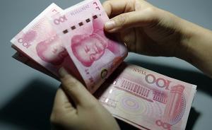 因购房资金紧张,安徽阜阳市律师协会向下辖各律所借款