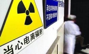 环保部:去年核电厂运行对公众造成的辐射剂量远低于国家限值