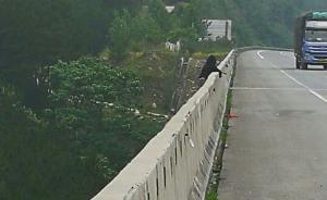 女子因婆媳矛盾跳桥,高速巡警一把拉回