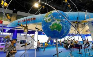 国家北斗精准服务网覆盖全国300余城,市场超1500亿元
