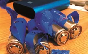 网售个性定制充电宝藏隐患:多为山寨货,拆解时火花飞出