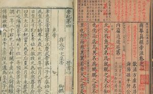 读图|保护古籍,上海近十年有哪些成果