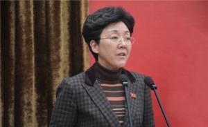 四川新任省委常委李静兼任省委统战部部长