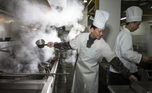 直播录像丨沪川联动,看复旦川大厨师食堂厨艺巅峰对决
