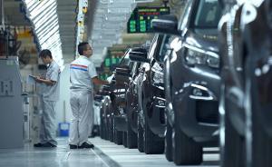 汽车投资项目管理政策调整:新建合资新能源车企数量不受限