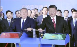 习近平重新定义中国制造