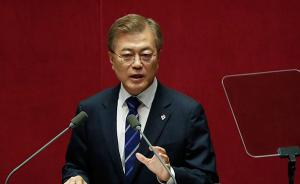 """文在寅拒绝履行韩日""""慰安妇""""协议,称未获多数韩国民众通过"""