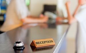 """酒店会员卡被盗刷,背后是积分转手倒卖""""产业链"""""""